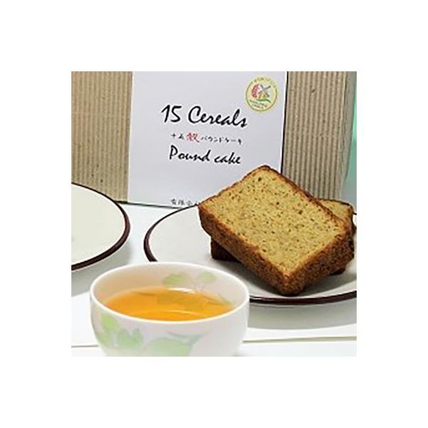 軽米町ふるさと納税 雑穀・古代米・豆・麦 十五穀シリアルパウンドケーキ