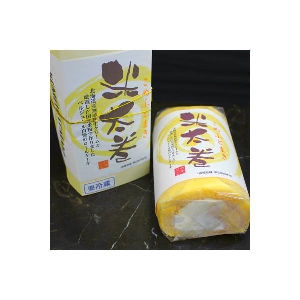 江南市ふるさと納税 ベルジュール 米粉ロール(米太巻)