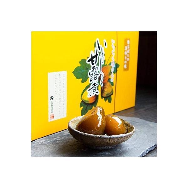 にかほ市 ふるさと納税 いちじく甘露煮 500g|y-sf