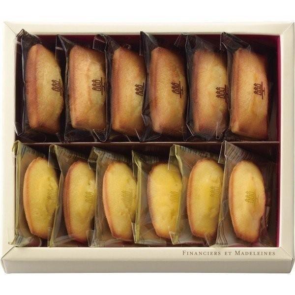 内祝い お返し 手土産 お菓子 アンリ・シャルパンティエ フィナンシェ・マドレーヌ詰合せ HFM-15N || 洋菓子 焼き菓子 スイーツ 詰め合わせ ギフト 個包装|y-shaddy