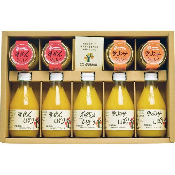伊藤農園 100%ピュアジュース&ジュレセット V-113 || ドリンク ジュース フルーツジュース 詰め合わせ|y-shaddy