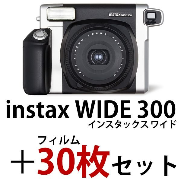 チェキ 本体 instax WIDE 300&チェキ instax WIDE フィルム 30枚 お得 セット 富士フイルム