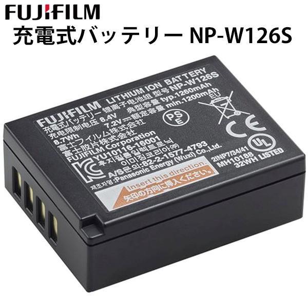充電式バッテリー NP-W126S  富士フィルム 受発注商品