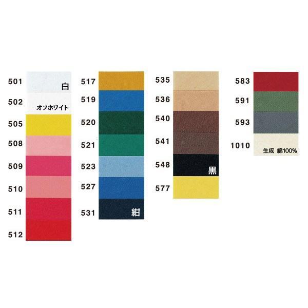 バイアステープ ふちどり15 15mm×5m CP2|y-shugei-club|02