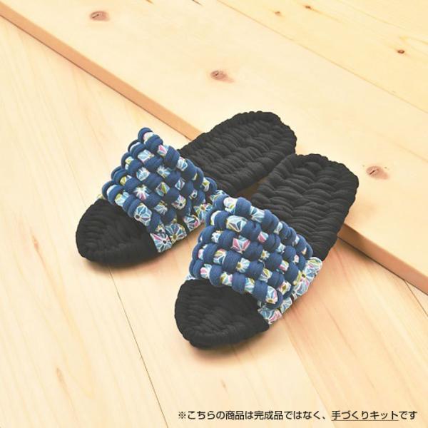 健康布ぞうり やんわりスリッパ(黒×青) YW-50|y-shugei-club