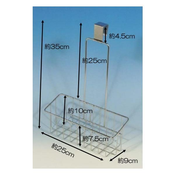フリー バスケット 1段 スマートハング 18-8ステンレス 日本製 キッチン シンク下 収納 シンク扉に引っ掛けるだけ|y-simnet|04