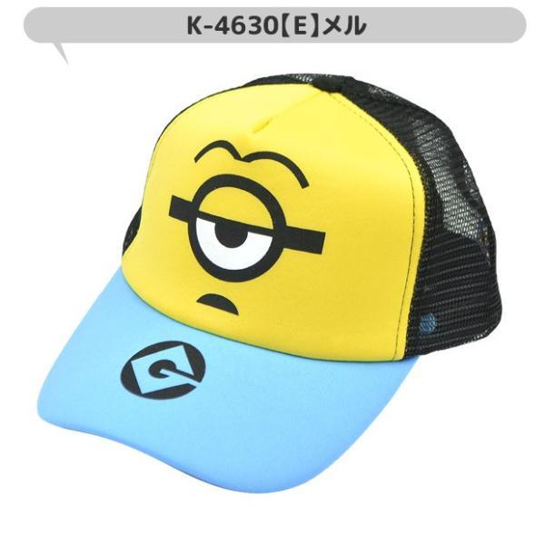 minions ミニオンズ ミニオン メッシュキャップ 帽子 キャップ プリントキャップ アメカジ 男の子 女の子 キッズ 子供 ミニオンズ 映画 K-4630 送料無料|y-sir|10