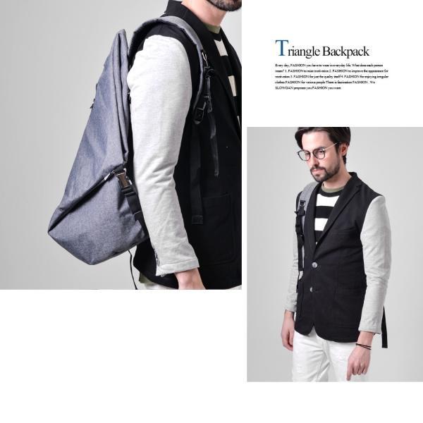 25e14979caec ... トライアングルバックパック メンズ バッグ かばん カバン 鞄 リュックサック デイパック バックパック キャンバス 無地  ...