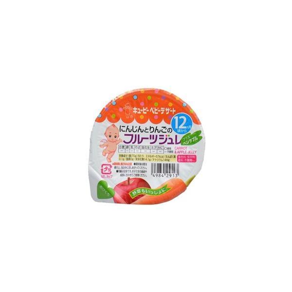 キューピー 【キューピー】ベビーデザート にんじんとりんごのフルーツジュレ 70g 12ヶ月頃から