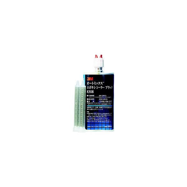 3Mジャパン 3M オートミックス エポキシシーラー ブラック 主剤・硬化剤各100ml