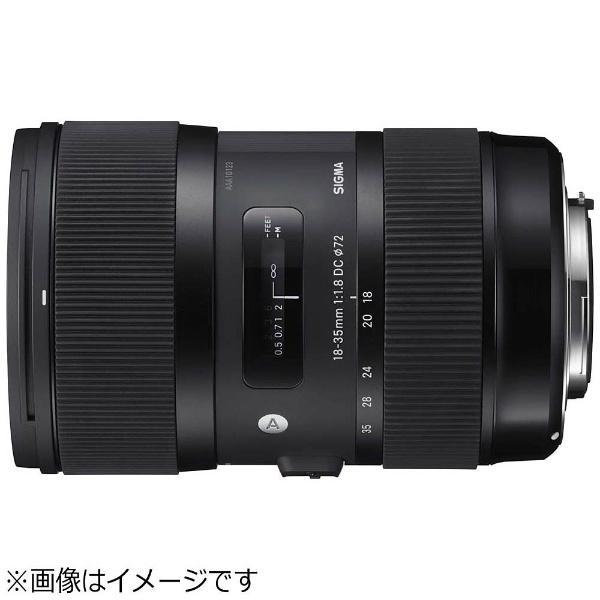 シグマ カメラレンズ 18-35mm F1.8 DC HSM【キヤノンEFマウント(APS-C用)】