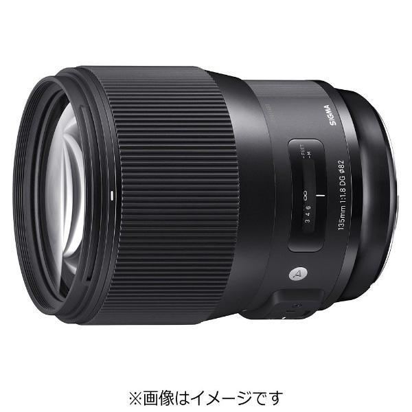 シグマ カメラレンズ 135mm F1.8 DG HSM Art 【キヤノンEFマウント】