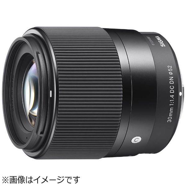 SIGMA(シグマ) カメラレンズ 30mm F1.4 DC DN Contemporary【ソニーEマウント(APS-C用)】