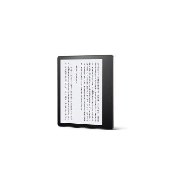 Amazon(アマゾン) Kindle Oasis 電子書籍リーダー B07L5GH2YP(広告つき)