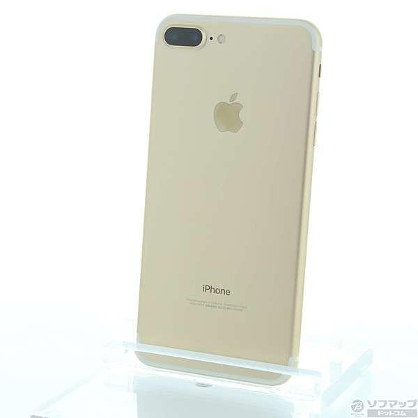 iPhone7 Plus 256GB ゴールド (MN6N2J/A) docomoの画像