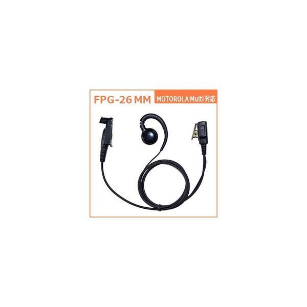 FRC イヤホンマイクPROシリーズ 耳掛けスピーカータイプ MOTOROLA Multi対応 FIRSTCOM FPG-26MM