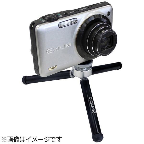 大作商事 [ディカパック アクション] トライポッド DADP-1T