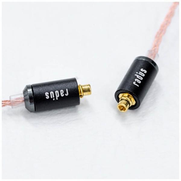 ラディウス リケーブル(MMCX端子→4.4mm 5極バランス端子) HC-OFC44K