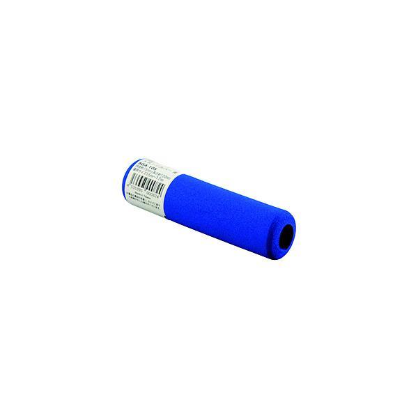 光 光 スポンジカバー ブルー内径15×120mm