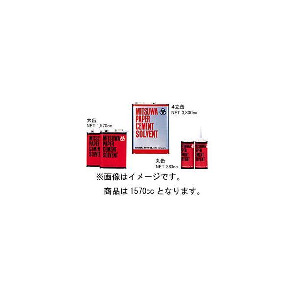 ミヨシ ペーパーセメント ソルベント 大缶 1570cc