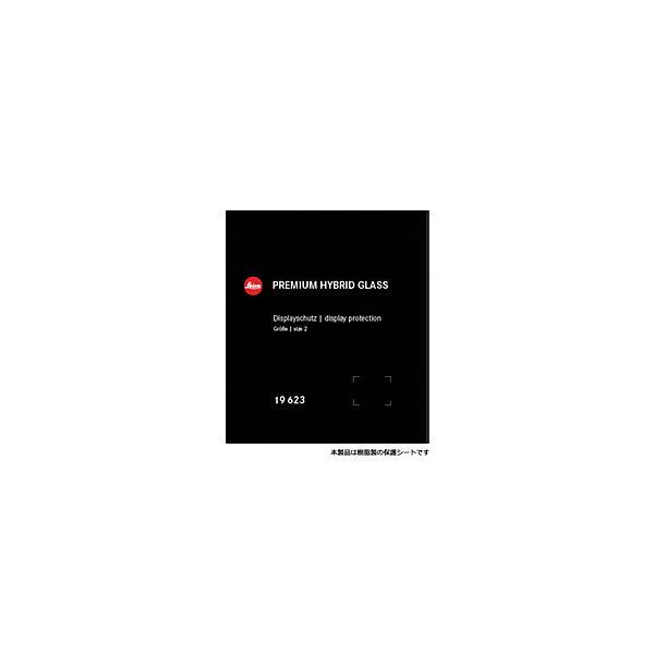Leica(ライカ) M10/M10-P/SL/Q2用 保護フィルム