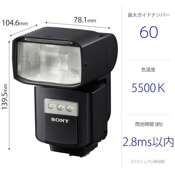 ソニー フラッシュ HVL-F60RM
