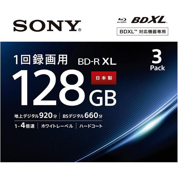 ソニー(SONY) 3BNR4VAPS4 録画用BD-R [3枚 /インクジェットプリンター対応]
