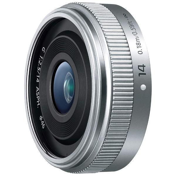 パナソニック(Panasonic) カメラレンズ LUMIX G 14mm/F2.5 II ASPH.【マイクロフォーサーズマウント】(シルバー)