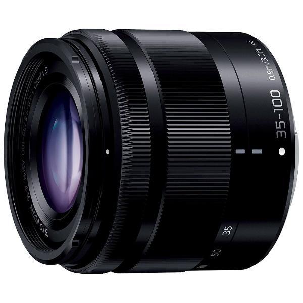 パナソニック(Panasonic) カメラレンズ LUMIX G VARIO 35-100mm/F4.0-5.6 ASPH./MEGA O.I.S.【マイクロフォーサーズマウント】(ブラック)
