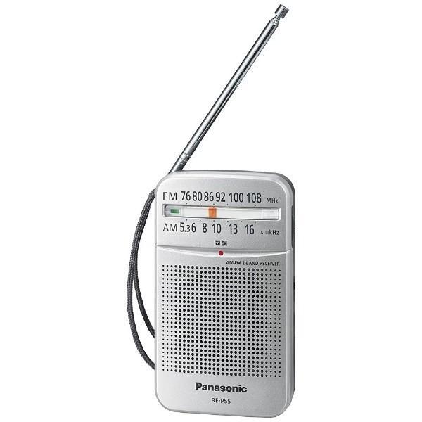 パナソニック FM/AM 携帯ラジオ RF-P55
