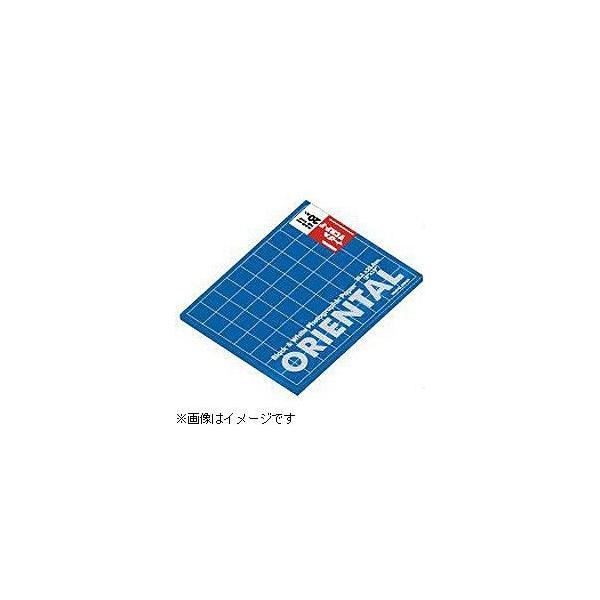 """オリエンタル イーグル VCRP-F(光沢)18""""×22""""(全紙/45.7×56.0cm・20枚入) EGLVCRPF18X2220"""