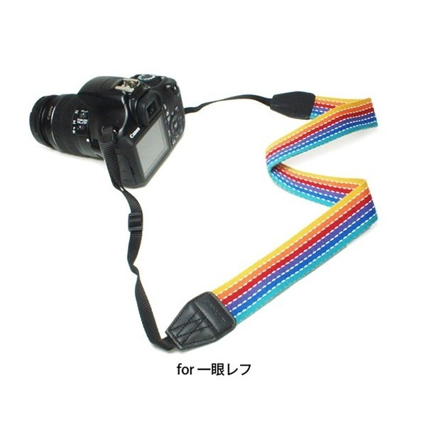 アルヌボ ネックストラップ レインボー40 AR-0086