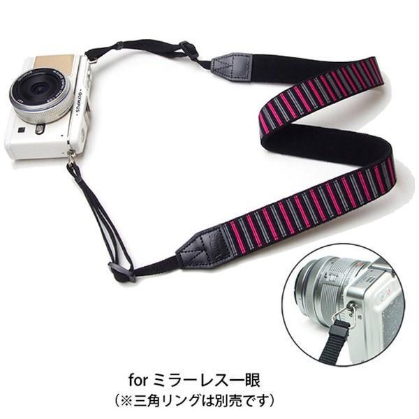 CIESTA カメラストラップ (サファイロン) CSS-F30-001