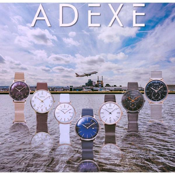 アデクス イギリス発のライフスタイリングブランド ADEXE 2043A‐05 [振込不可]