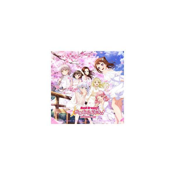 インディーズ バンドリ! ガールズバンドパーティ! カバーコレクション Vol.5
