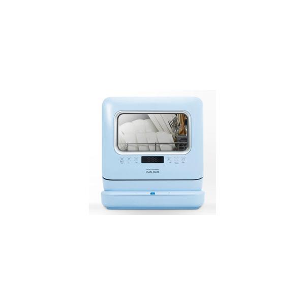 MYC 食器洗い乾燥機 DUAL BLUE ライトブルー DW-K2-L