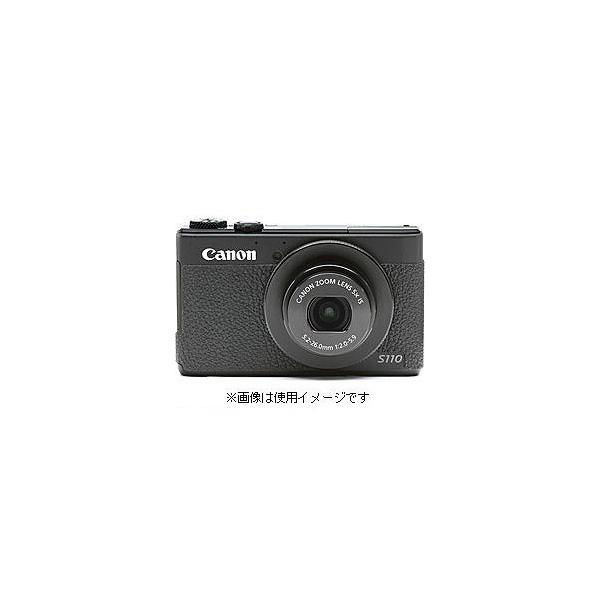 ジャパンホビーツール キヤノン パワーショットS110用張り革キット(EOS タイプ) 4040