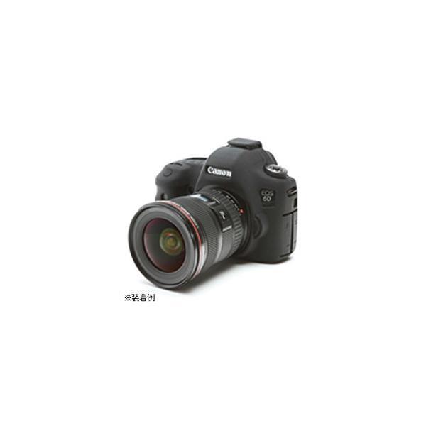 ジャパンホビーツール イージーカバー Canon EOS 6D用(ブラック)