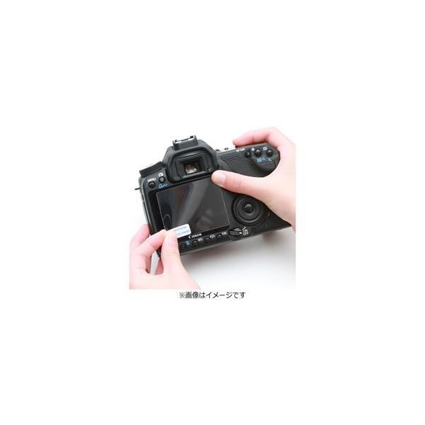 ジャパンホビーツール イージーカバー液晶スクリーンプロテクター2枚+クロス入[EOS 70D用]