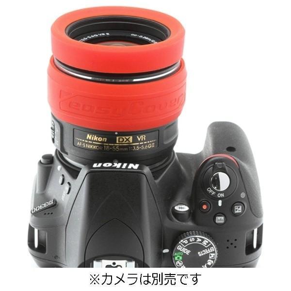 ジャパンホビーツール レンズリム62mm (レッド)