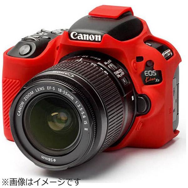 ジャパンホビーツール イージーカバー Canon EOS Kiss X9 用(レッド) 液晶保護シール付属