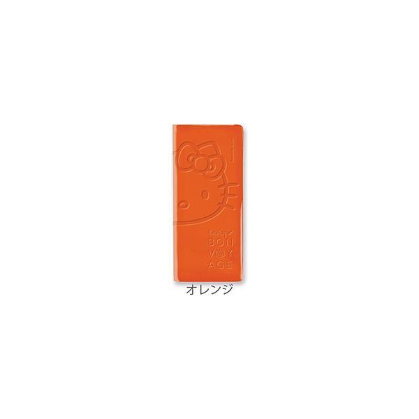 【在庫限り】 ALIFE トラベルオーガナイザー HELLO KITTY BV TRAVEL ORGANIZER SNAK-001-2 オレンジ [振込不可]