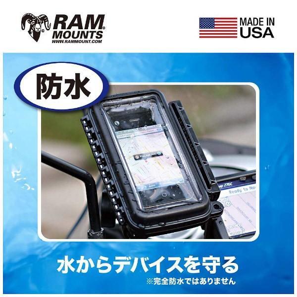 RAM MOUNTS(ラムマウント) AQUA BOX ハードタイプ ARAM-HOL-AQ2U