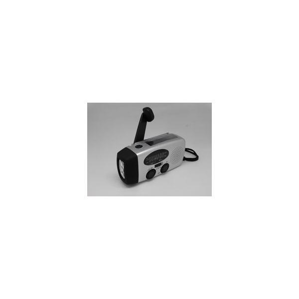 ヒース ソーラー手回し充電機能付き防災ラジオ HI7SV  [防滴ラジオ /AM/FM /ワイドFM対応]