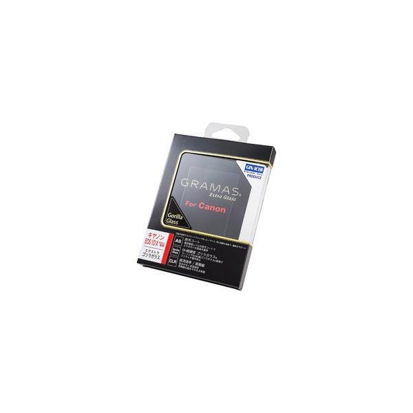 坂本ラヂヲ 液晶保護ガラス Extra Gorilla Glass(CANON 1DX MK2専用)DCG-CA07