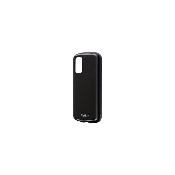 MSソリューションズ Galaxy S20 耐衝撃ハイブリッドケース 「PALLET AIR」