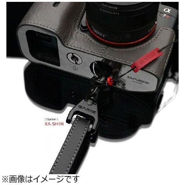 GARIZ XS-CHLSNG2 グレー×ブラック