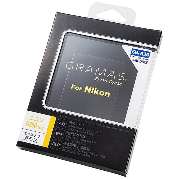 坂本ラヂヲ 液晶保護ガラス Extra Glass(Nikon D850専用) DCG-NI09