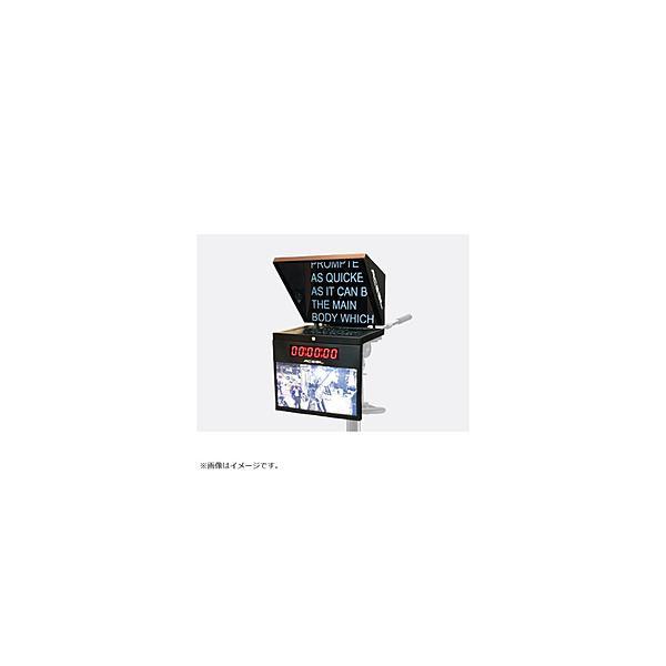 ACEBIL プロンプター スタジオタイプ 19インチ(モニター/クロック/ソフトウェア)   PRO-S19T [代引不可]
