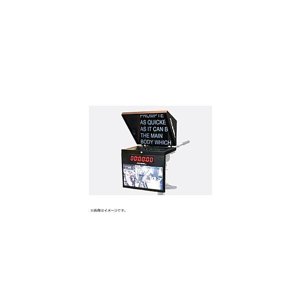 ACEBIL プロンプター スタジオタイプ 21インチ(モニター/クロック/ソフトウェア/高輝度モデル)   PRO-S21THB [代引不可]